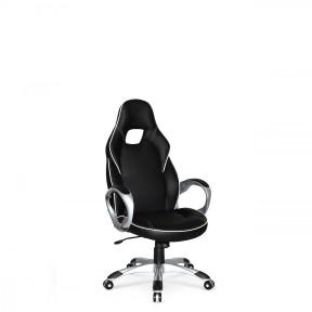 Gaming-Stuhl Deluxe