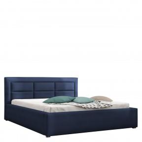 Polsterbett Pesto mit Bettkasten und Lattenrost