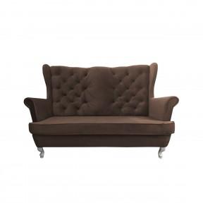 Sofa Stone 2