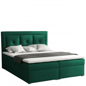 Boxspringbett Koay Plus Box