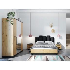 Schlafzimmer-Set Mins III