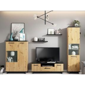 Wohnzimmer-Set Mins VI
