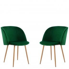 Im Set 2 Stühle Archie 420-3